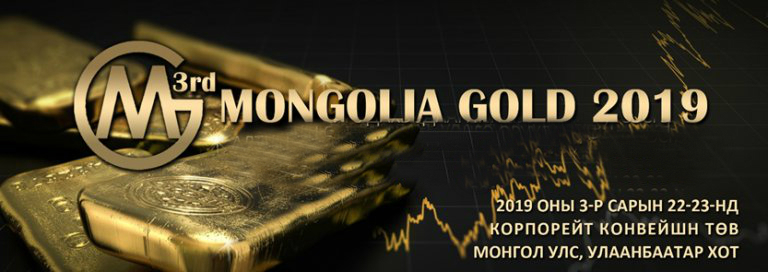 MONGOLIA GOLD-2019 CONFERENCE WILL BE HELD IN ULAANBAATAR